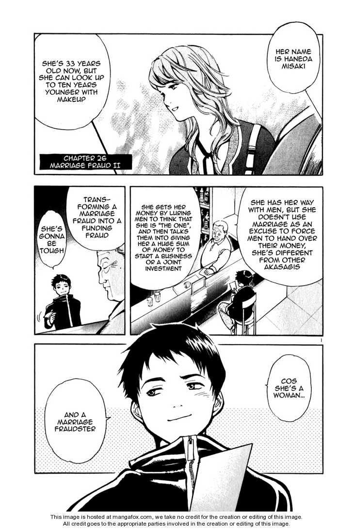 Kurosagi 26 Page 1