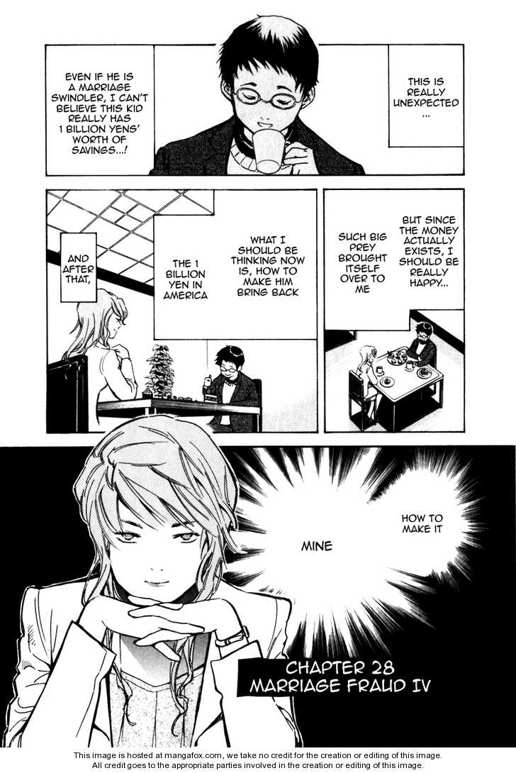 Kurosagi 28 Page 1