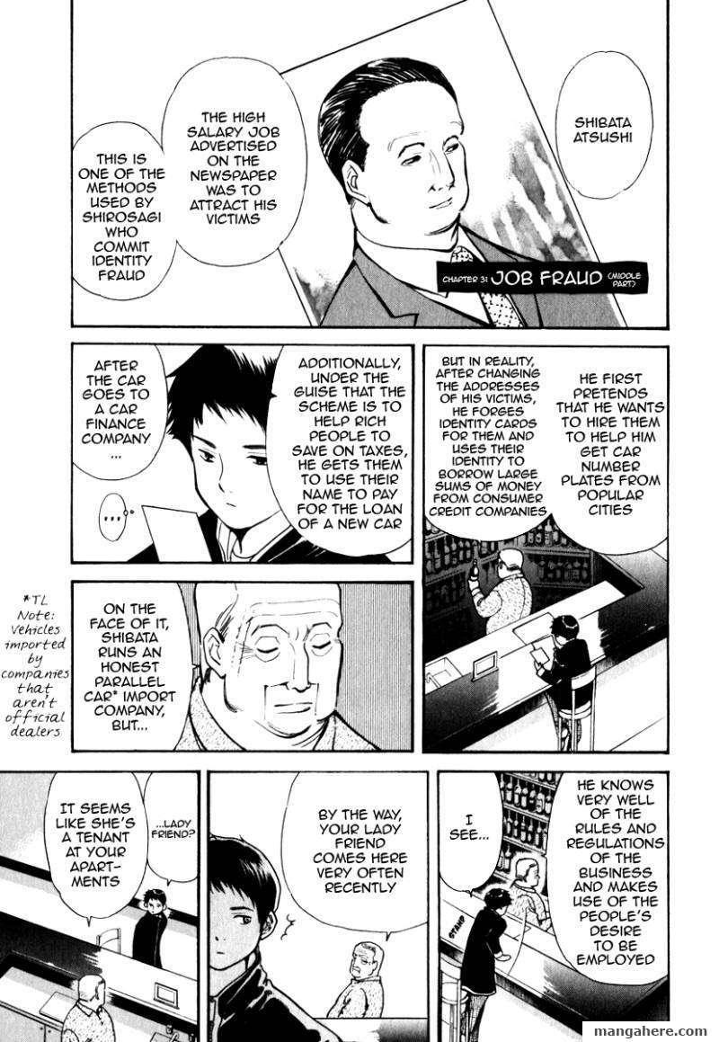 Kurosagi 31 Page 1