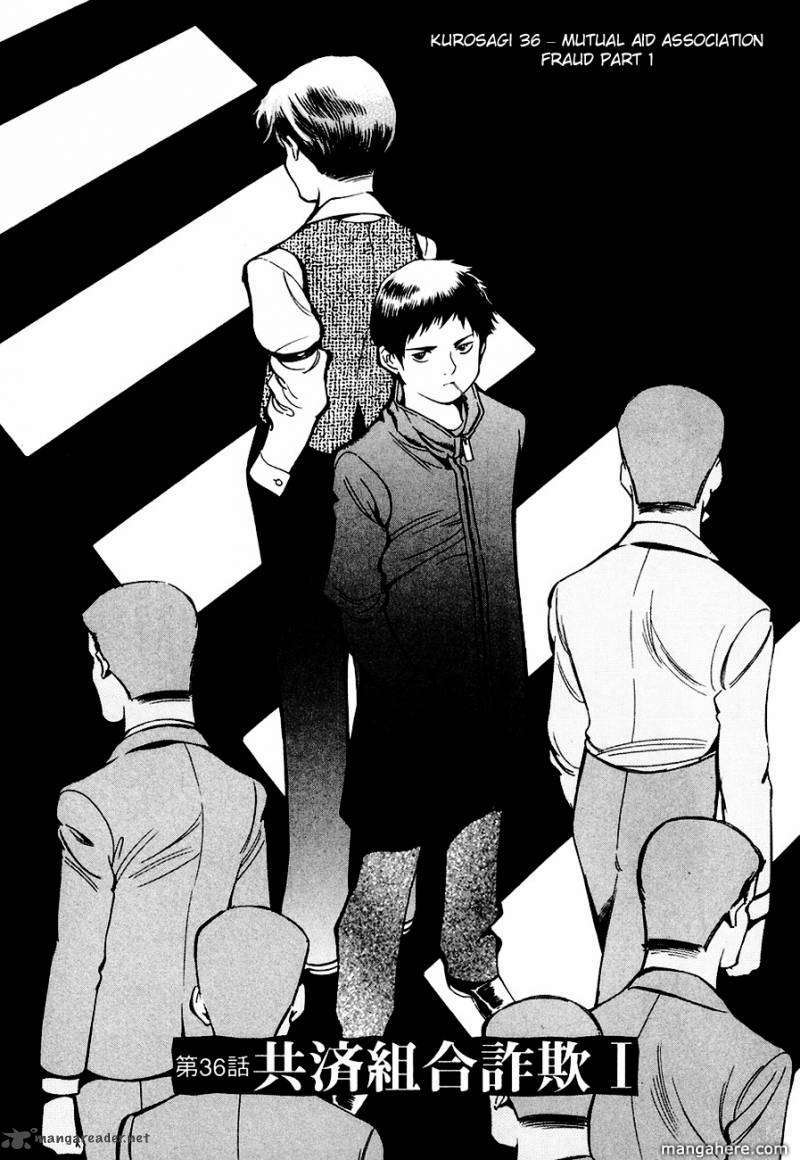 Kurosagi 36 Page 2