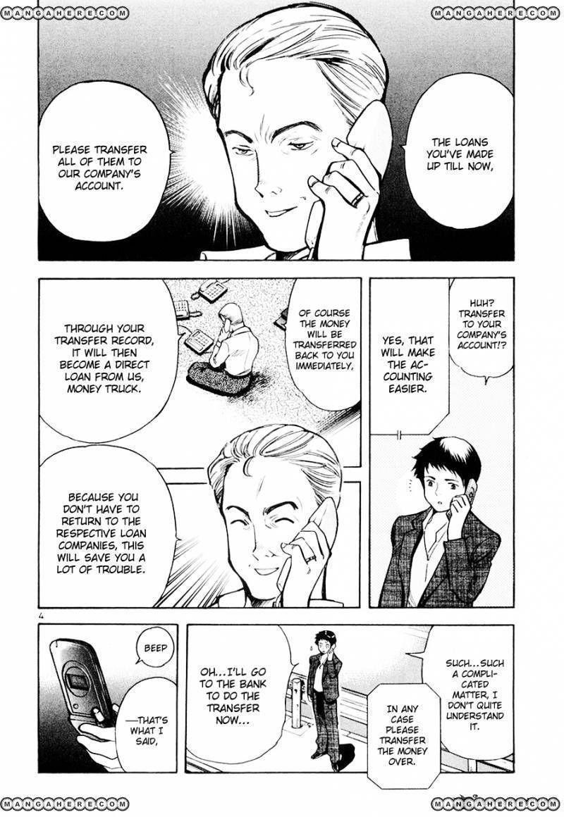 Kurosagi 43 Page 4