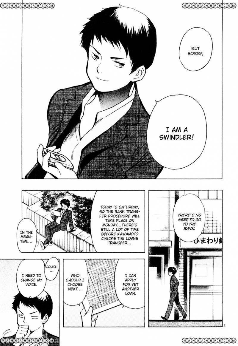 Kurosagi 43 Page 5