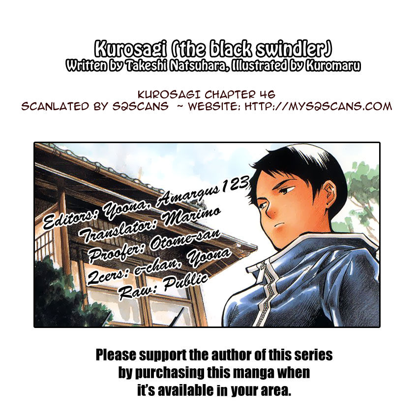 Kurosagi 46 Page 1