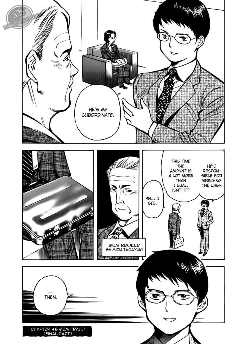 Kurosagi 46 Page 2