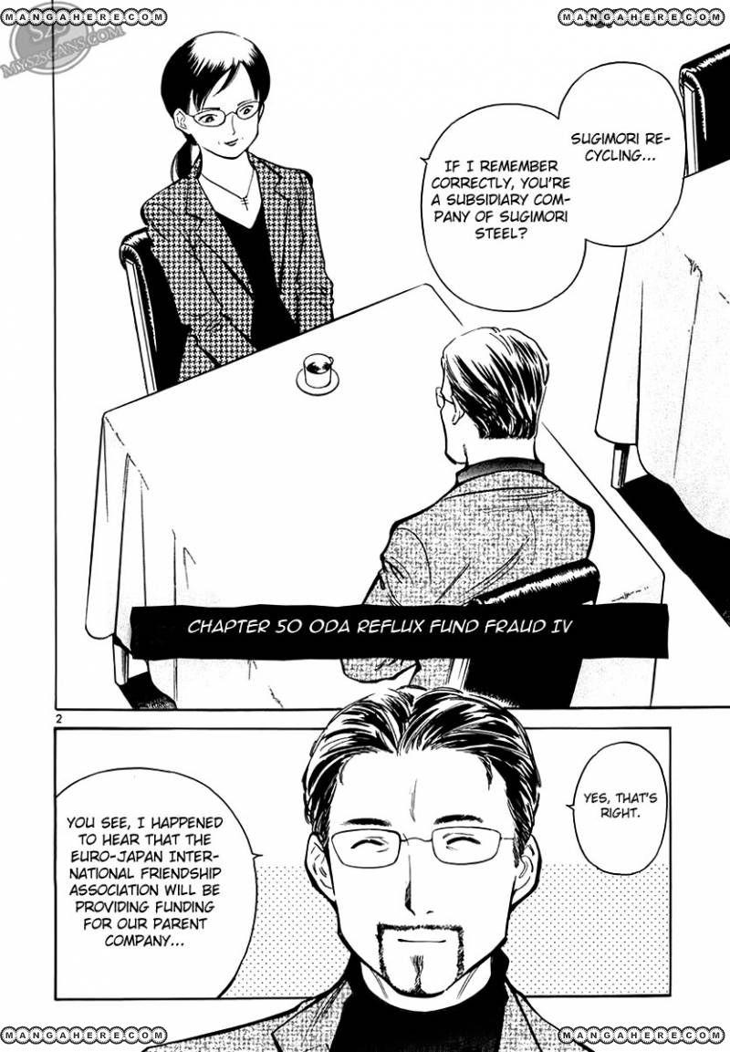 Kurosagi 50 Page 2