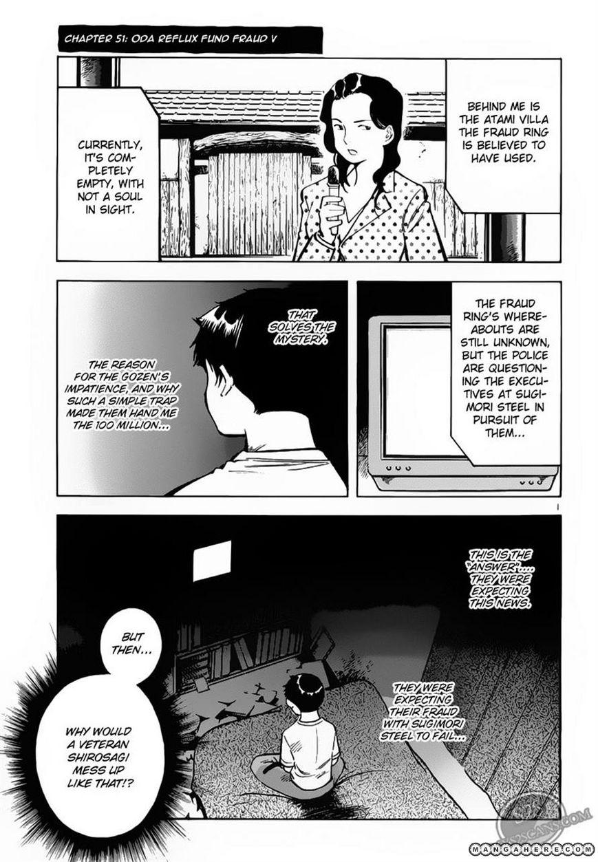 Kurosagi 51 Page 1