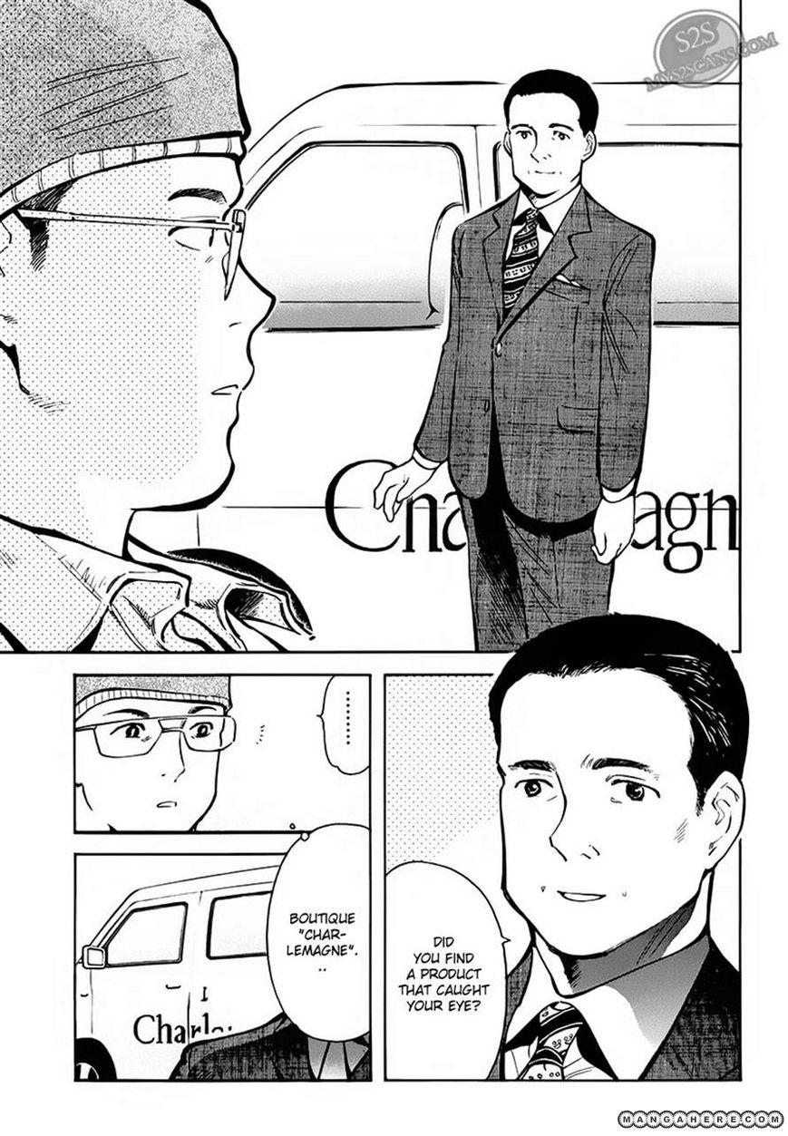 Kurosagi 52 Page 3