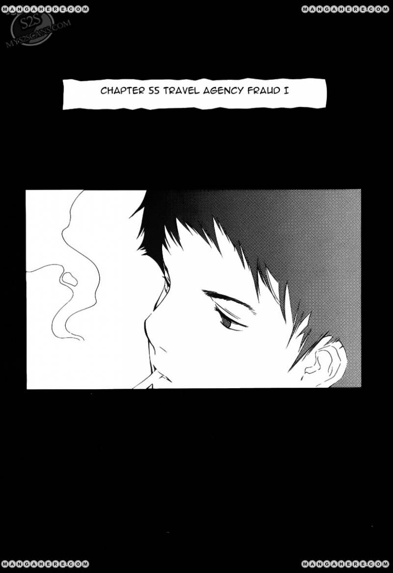 Kurosagi 55 Page 1