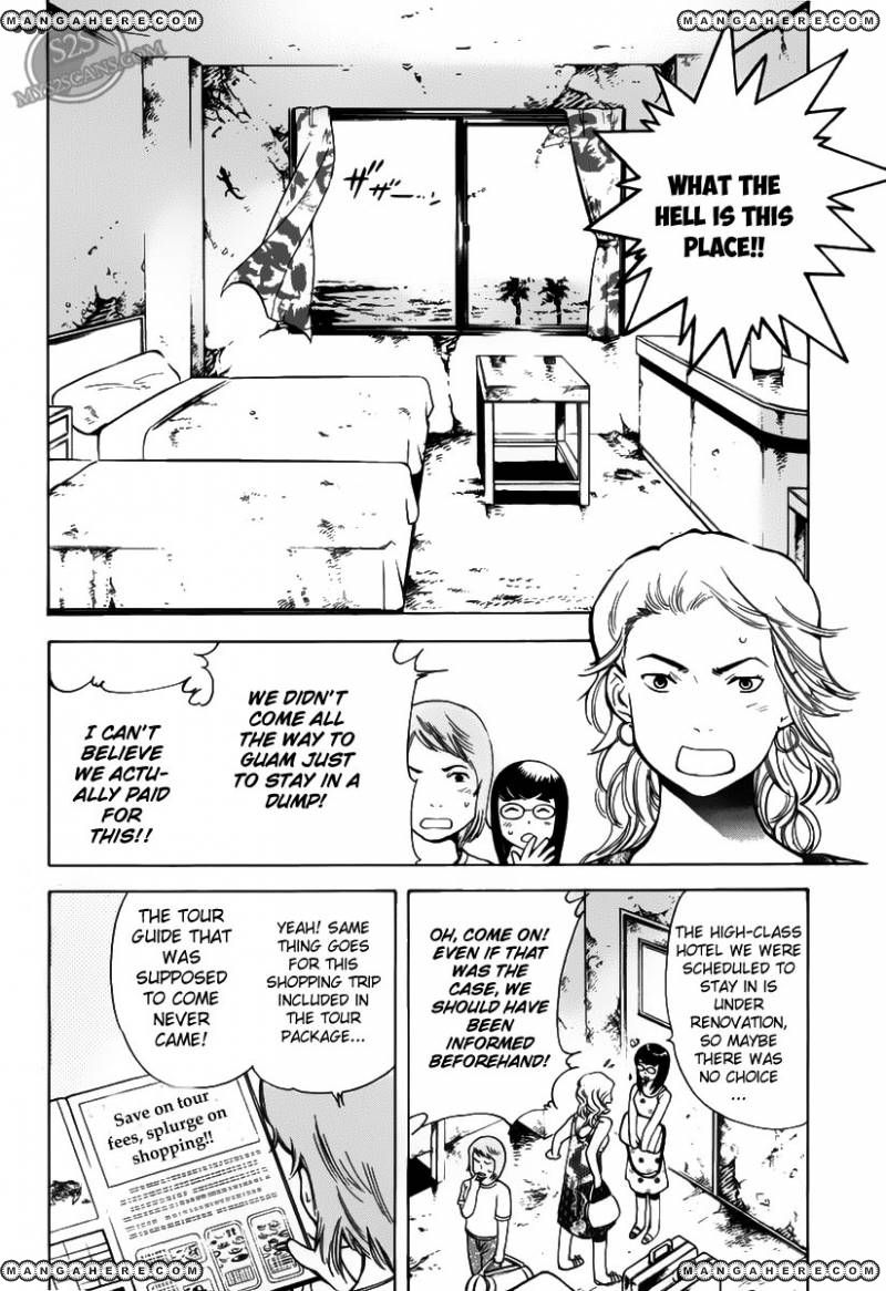 Kurosagi 55 Page 2