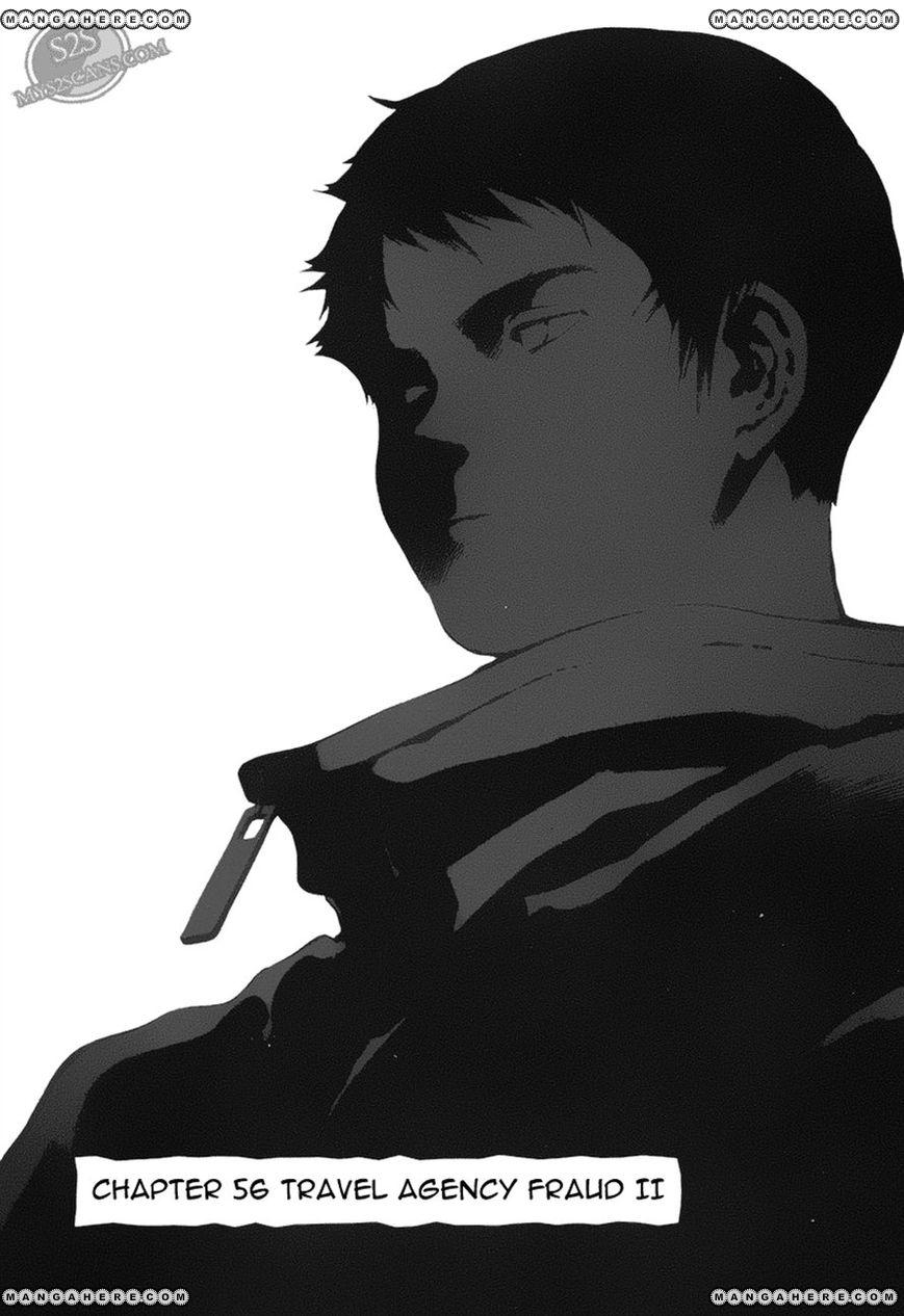 Kurosagi 57 Page 1