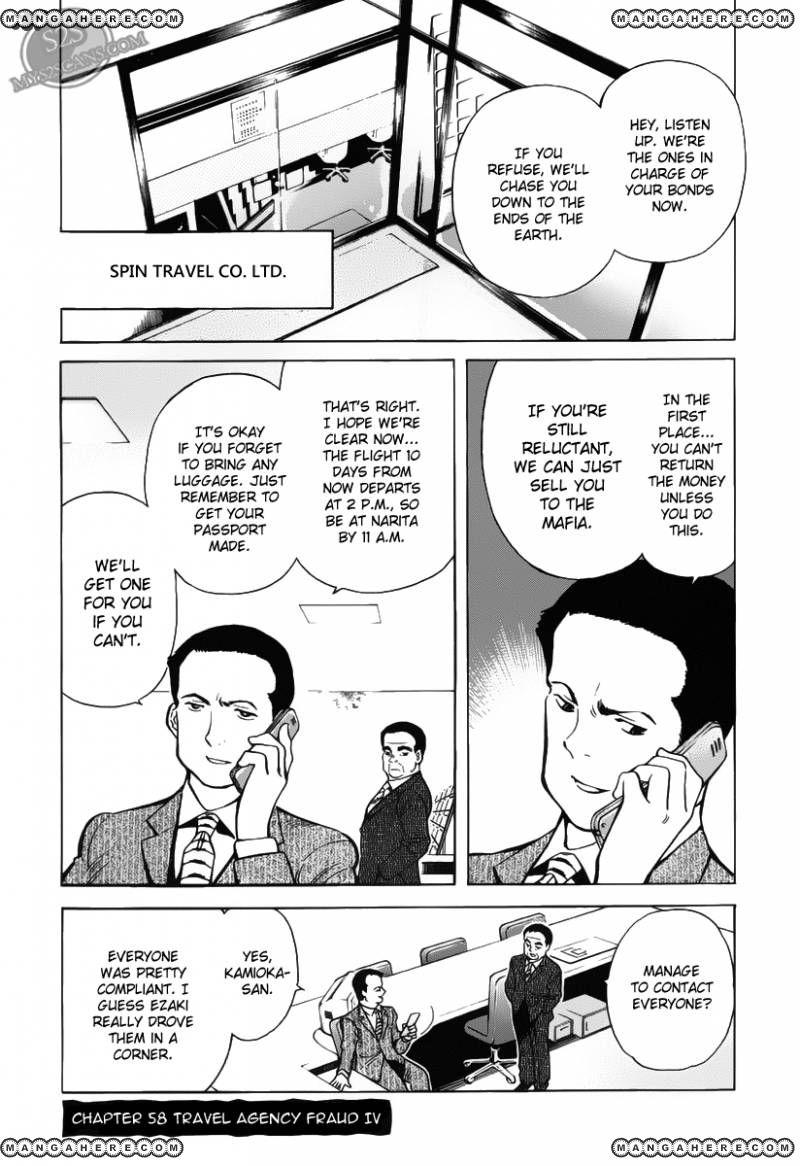 Kurosagi 58 Page 1