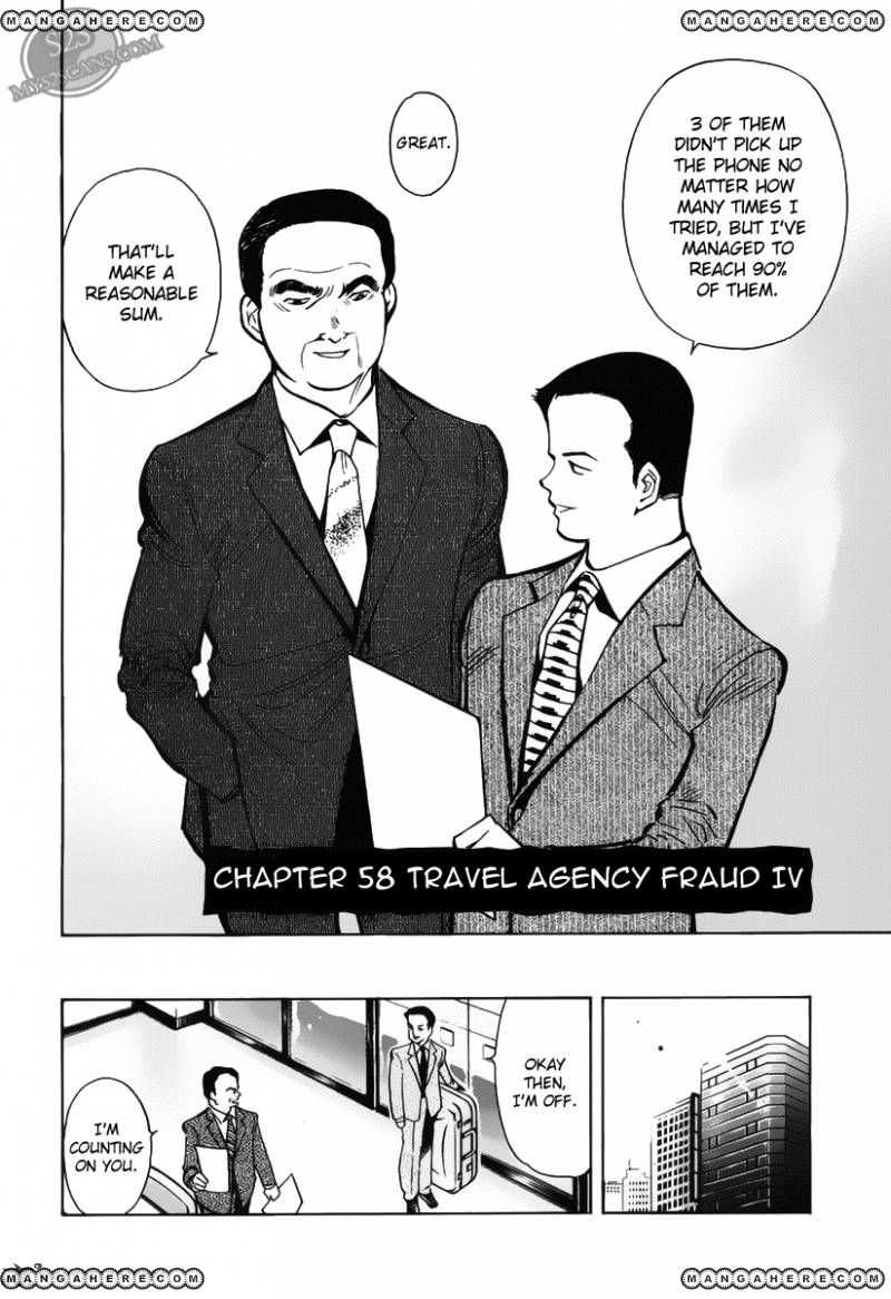 Kurosagi 58 Page 2
