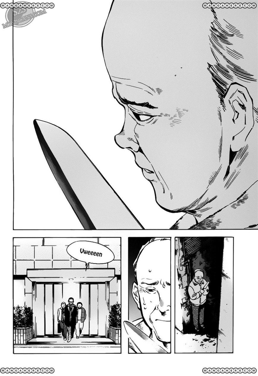 Kurosagi 59 Page 2
