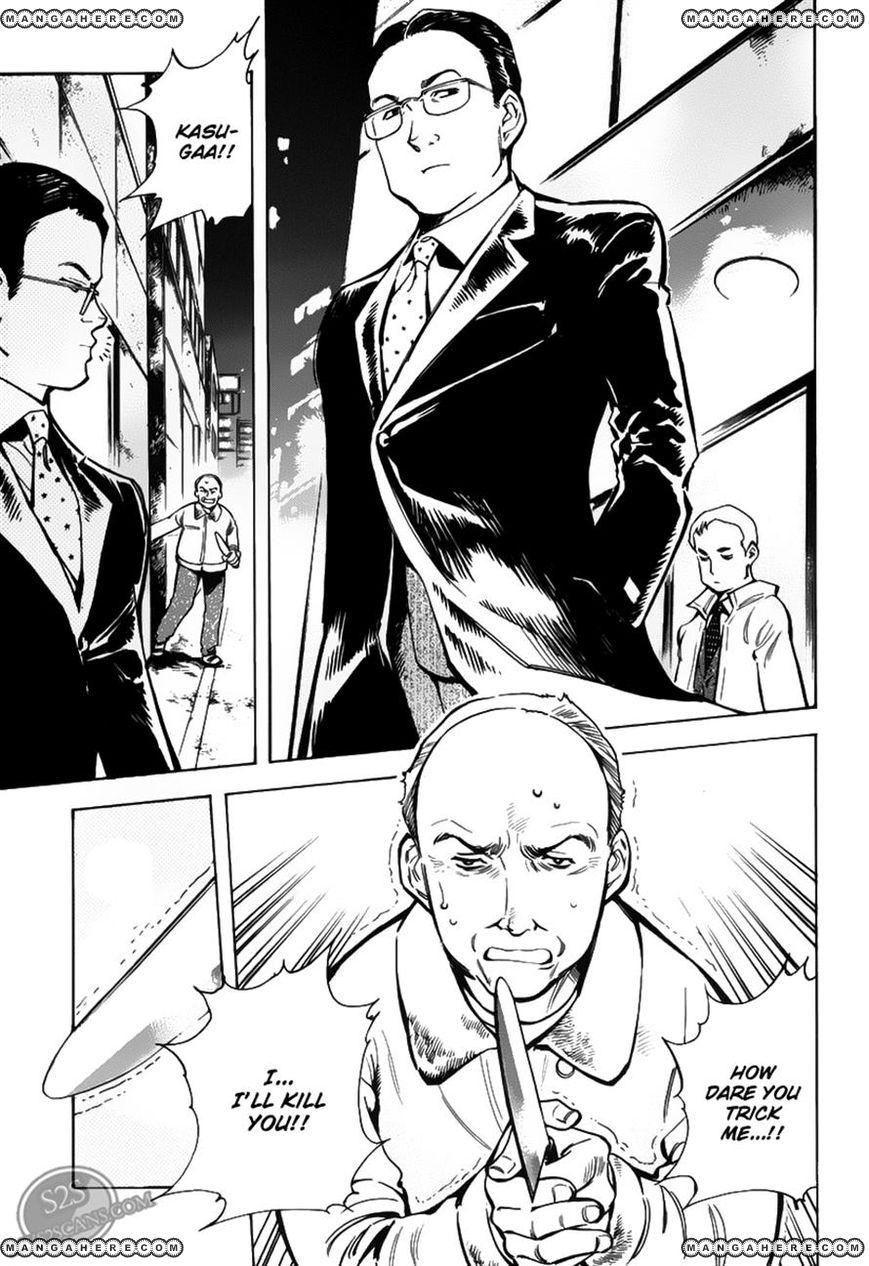 Kurosagi 59 Page 3