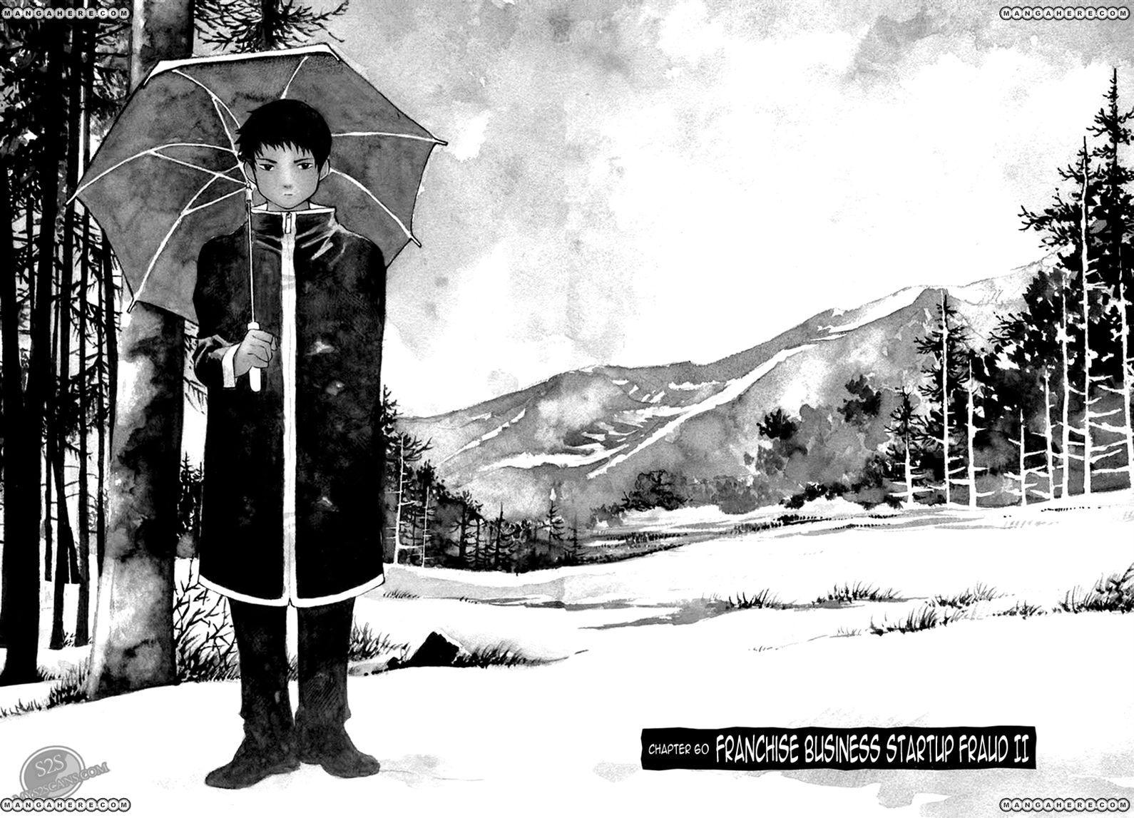 Kurosagi 60 Page 2