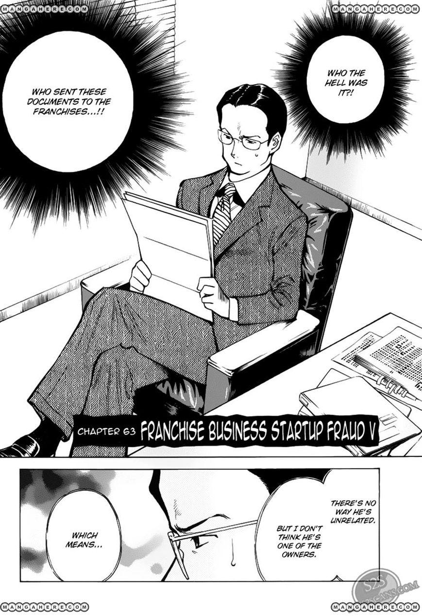 Kurosagi 63 Page 2
