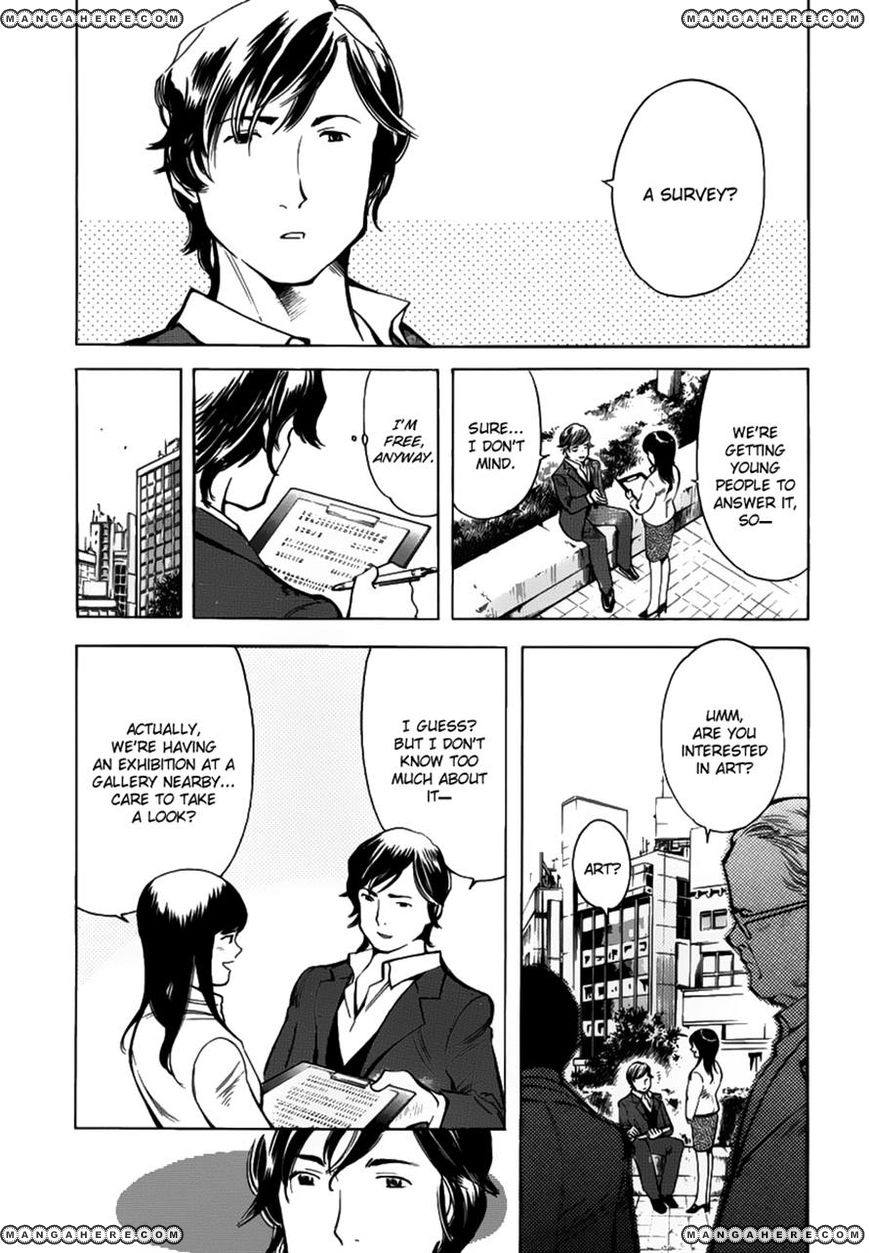 Kurosagi 65 Page 3
