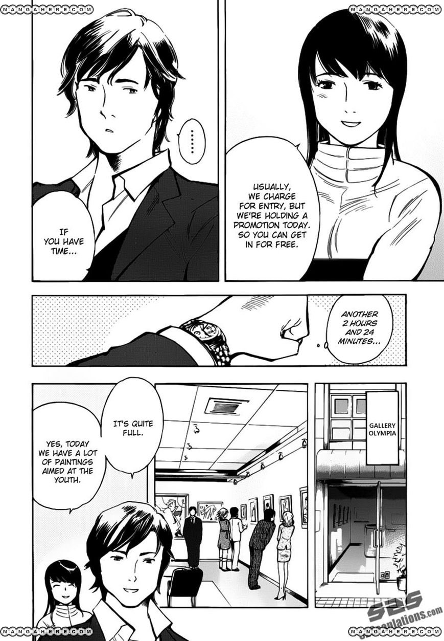 Kurosagi 65 Page 4