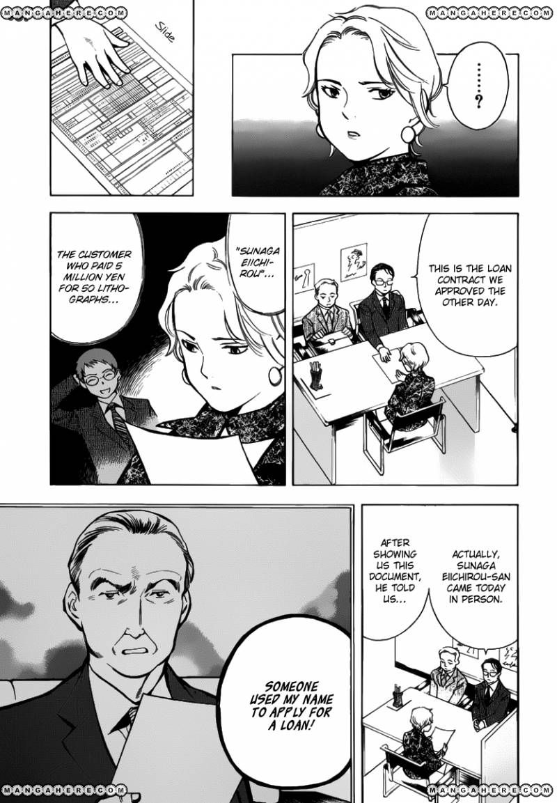 Kurosagi 67 Page 3