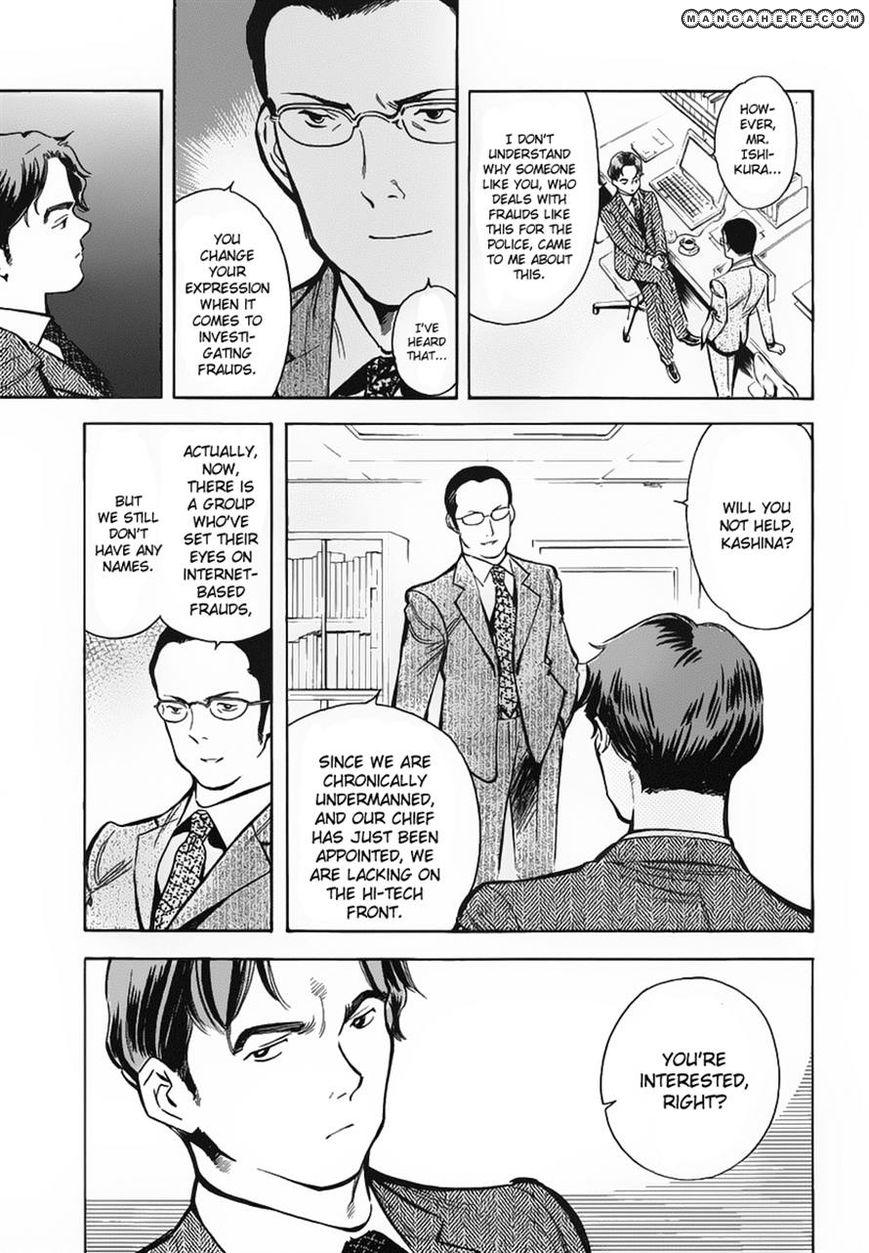 Kurosagi 69 Page 3
