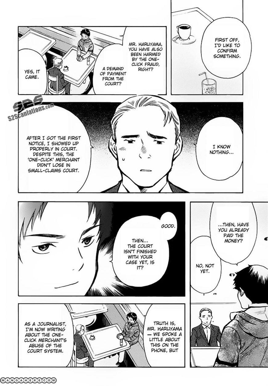 Kurosagi 70 Page 2