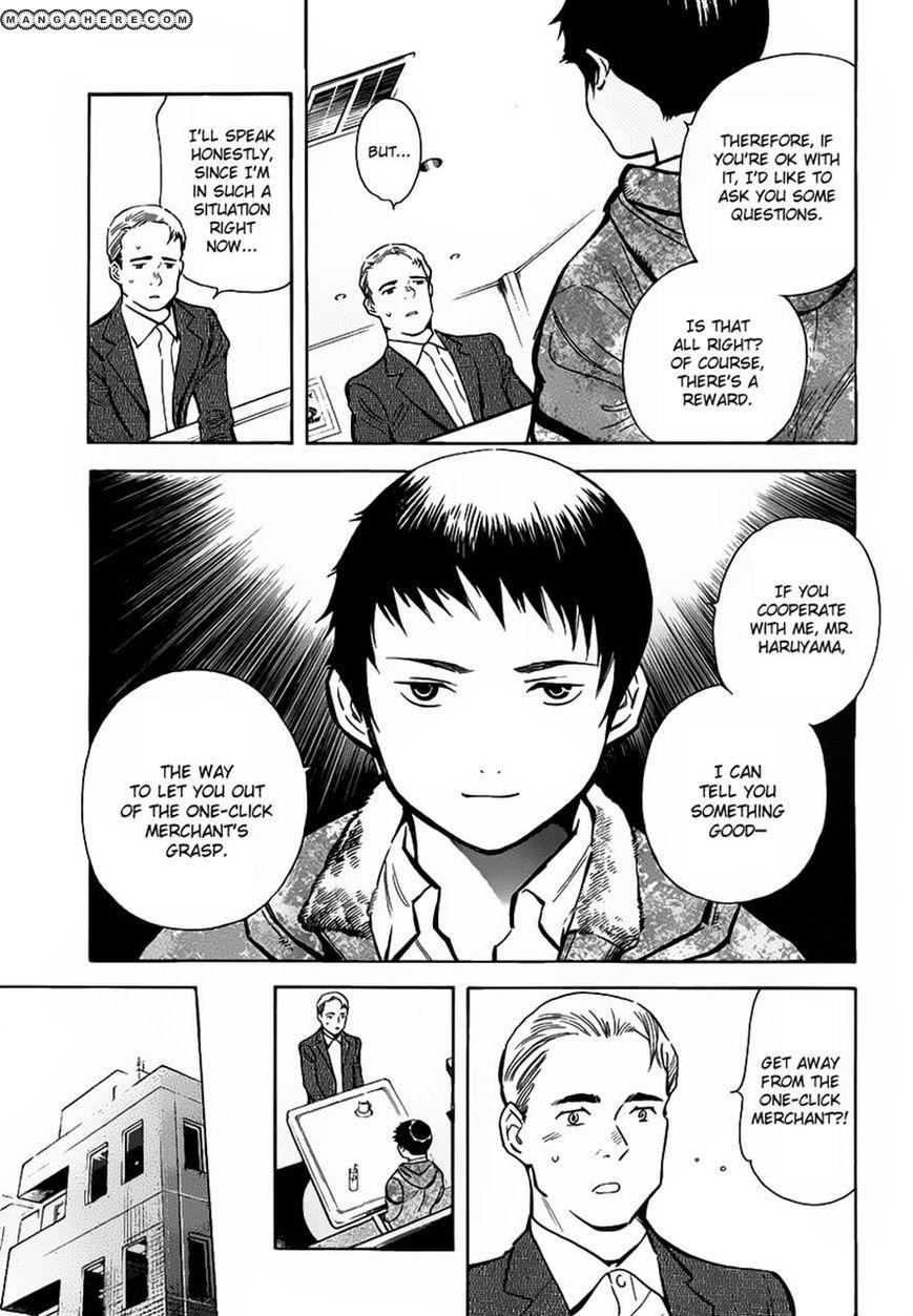 Kurosagi 70 Page 3