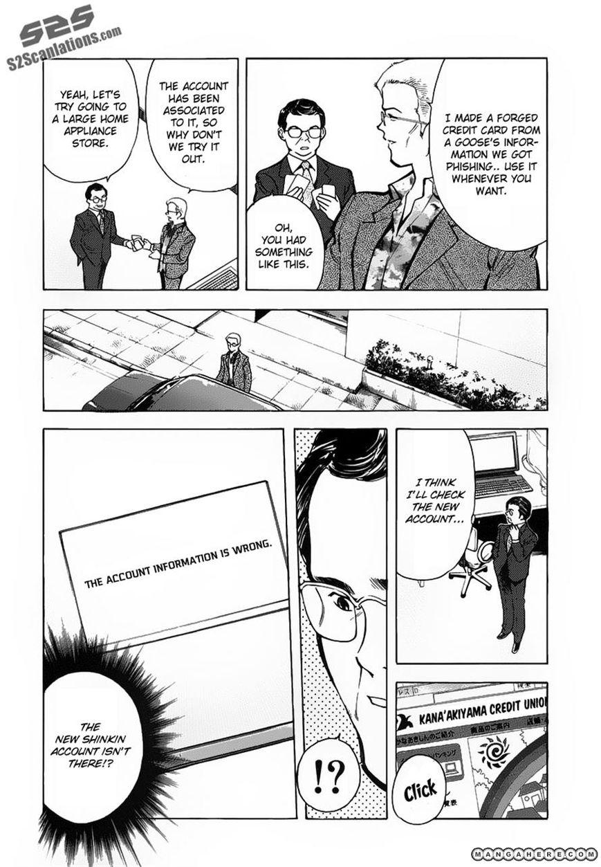 Kurosagi 72 Page 2