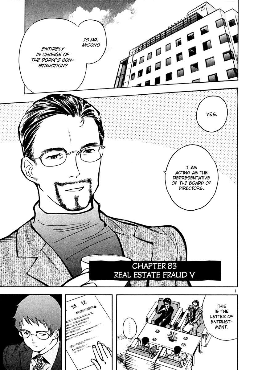 Kurosagi 83 Page 2