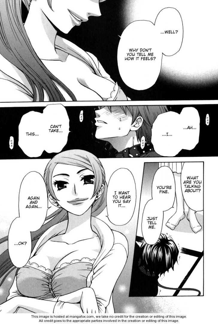 Kanojo wa Kannou Shousetsuka 2 Page 1