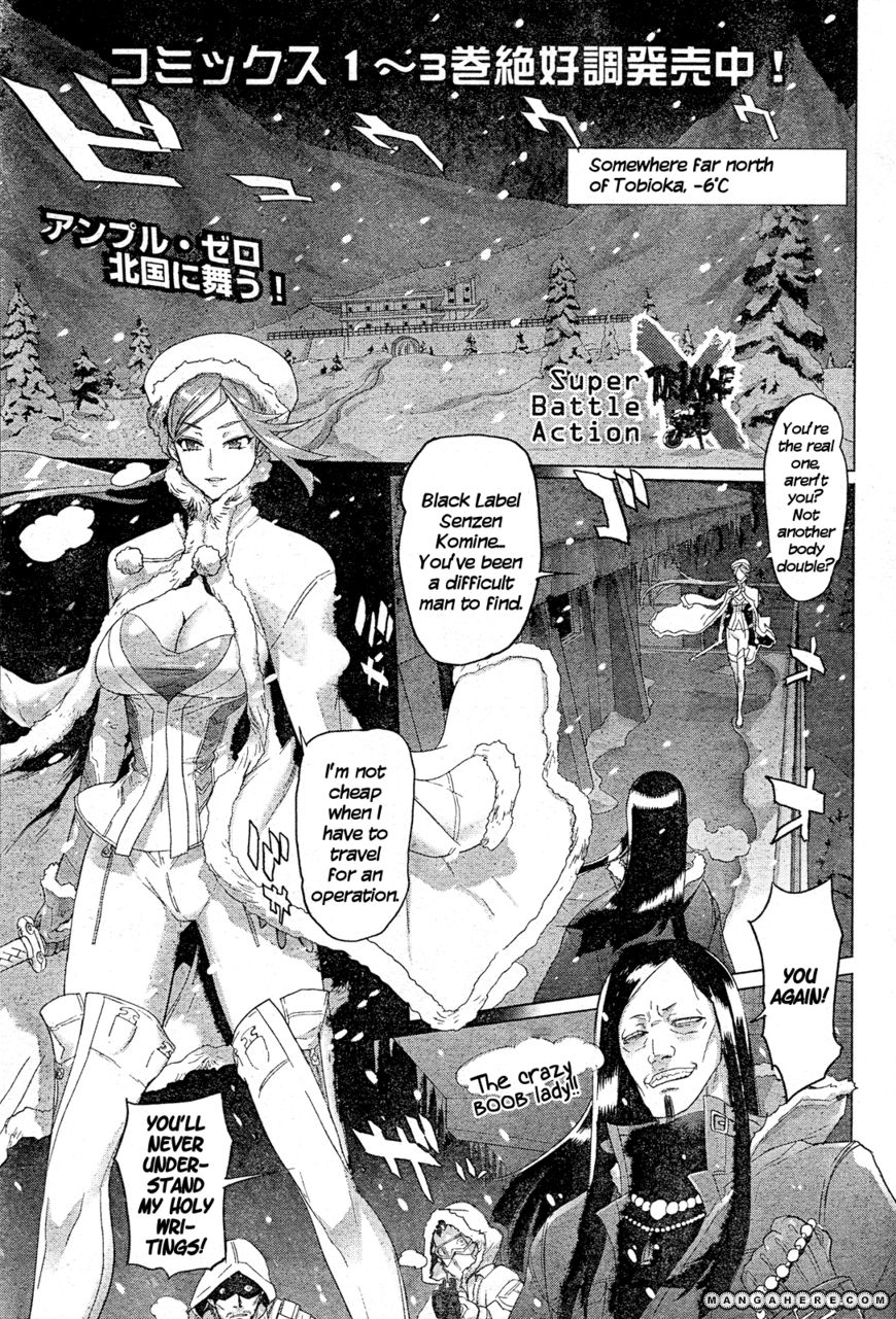 Triage X 20 Page 3