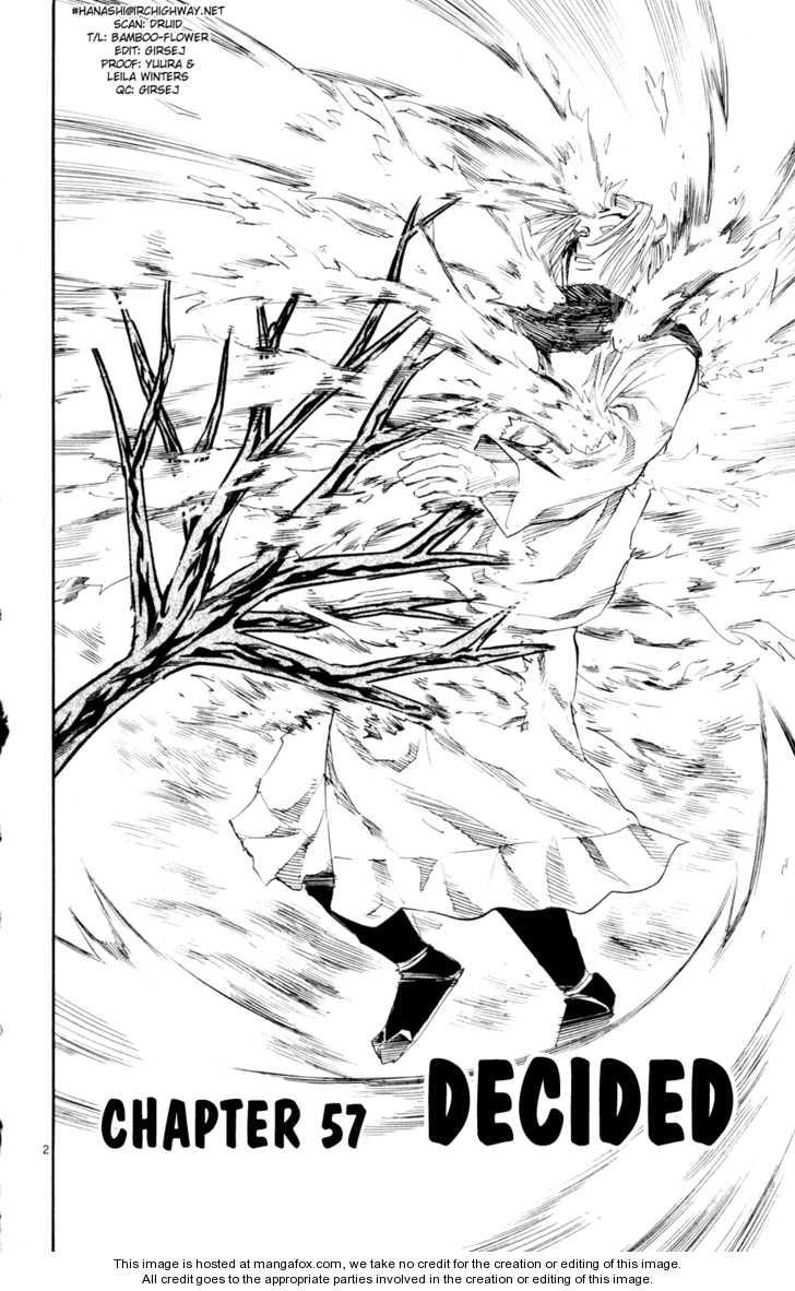 Kurozakuro 57 Page 2