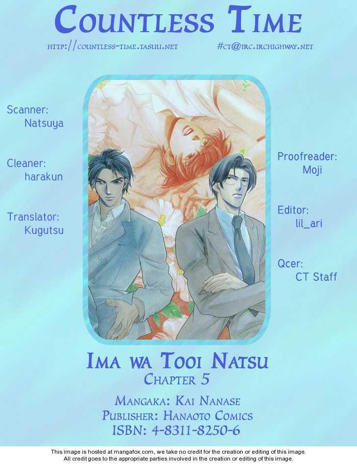 Ima wa Tooi Natsu 5 Page 2