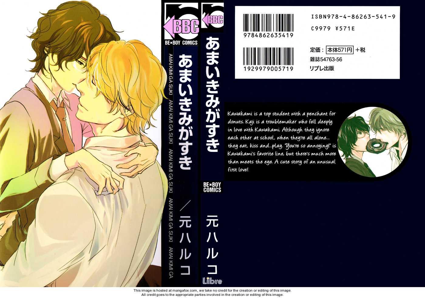 Amai Kimi ga Suki 1 Page 3