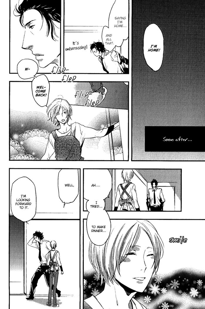 Amai Kimi ga Suki 6.5 Page 1