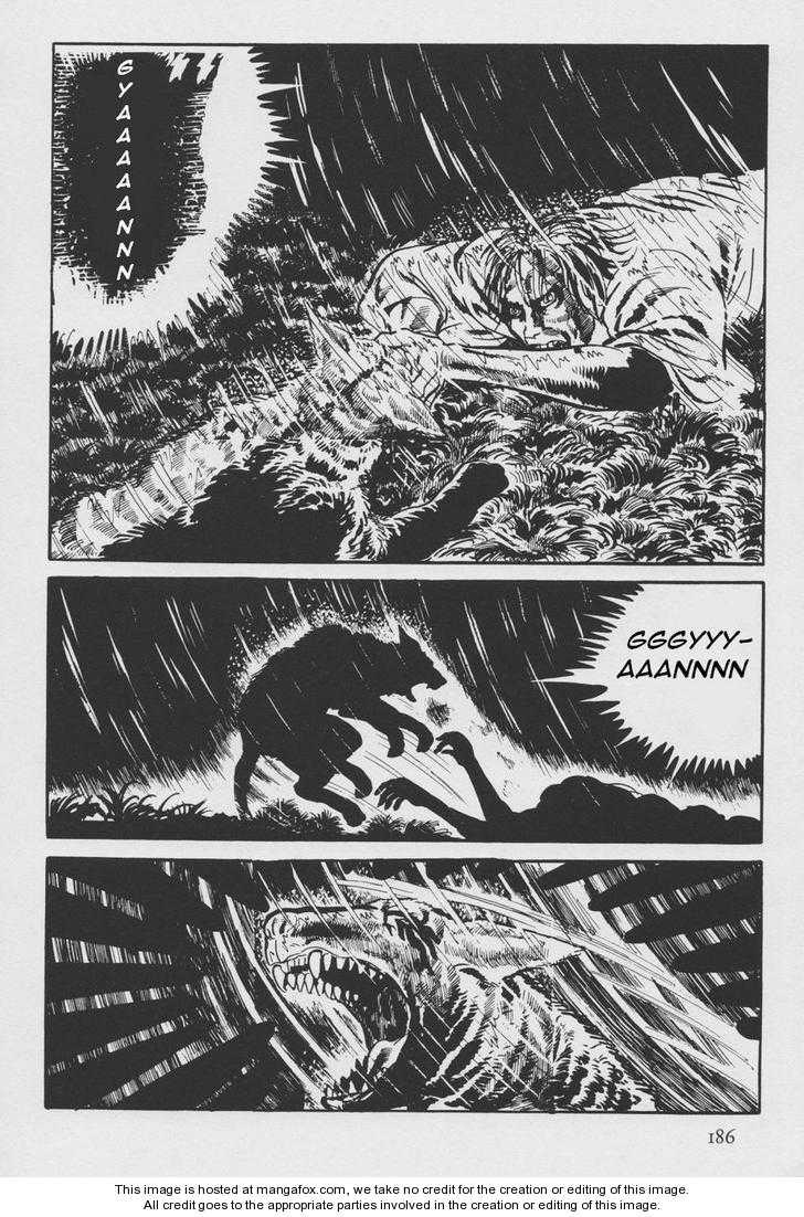 Orochi 2.1 Page 2