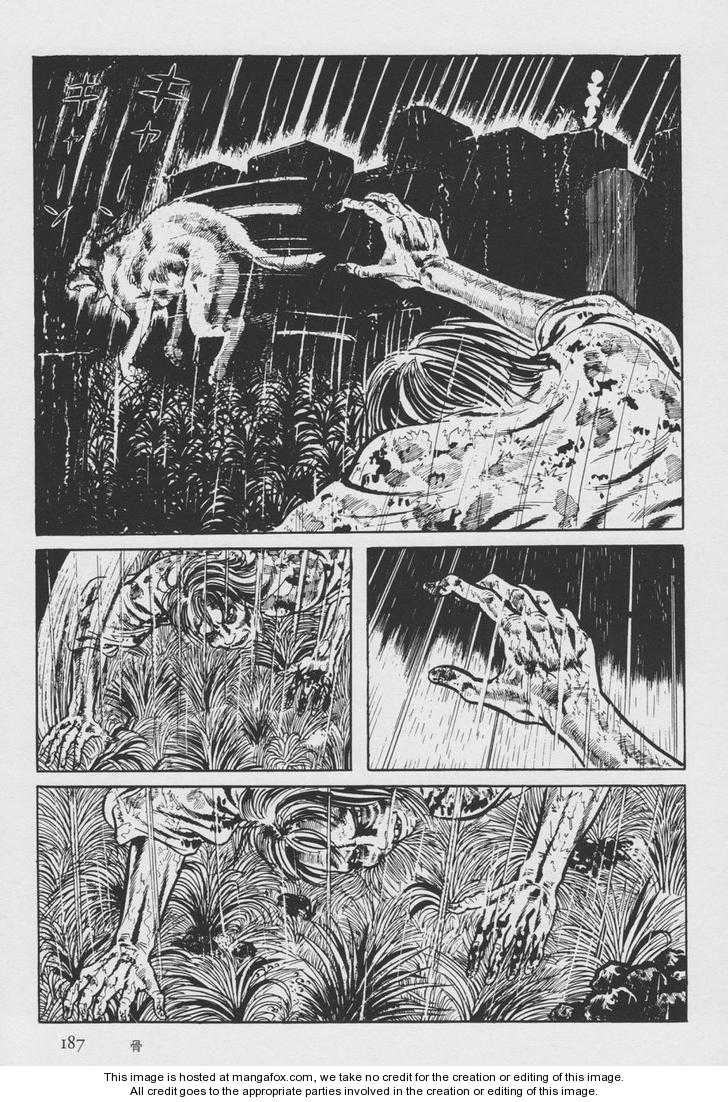 Orochi 2.1 Page 3