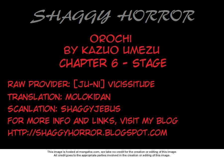 Orochi 6 Page 1