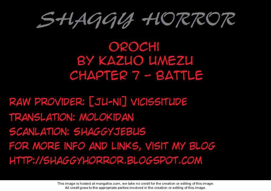 Orochi 7 Page 1