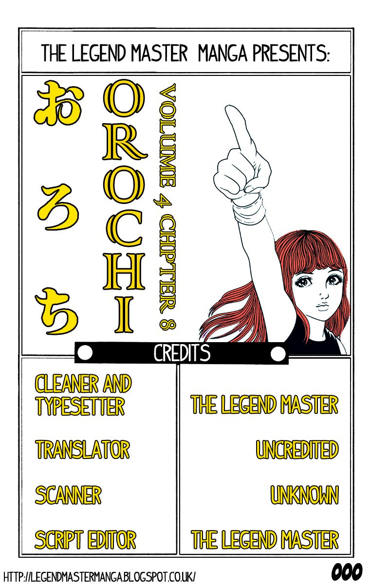 Orochi 8 Page 1