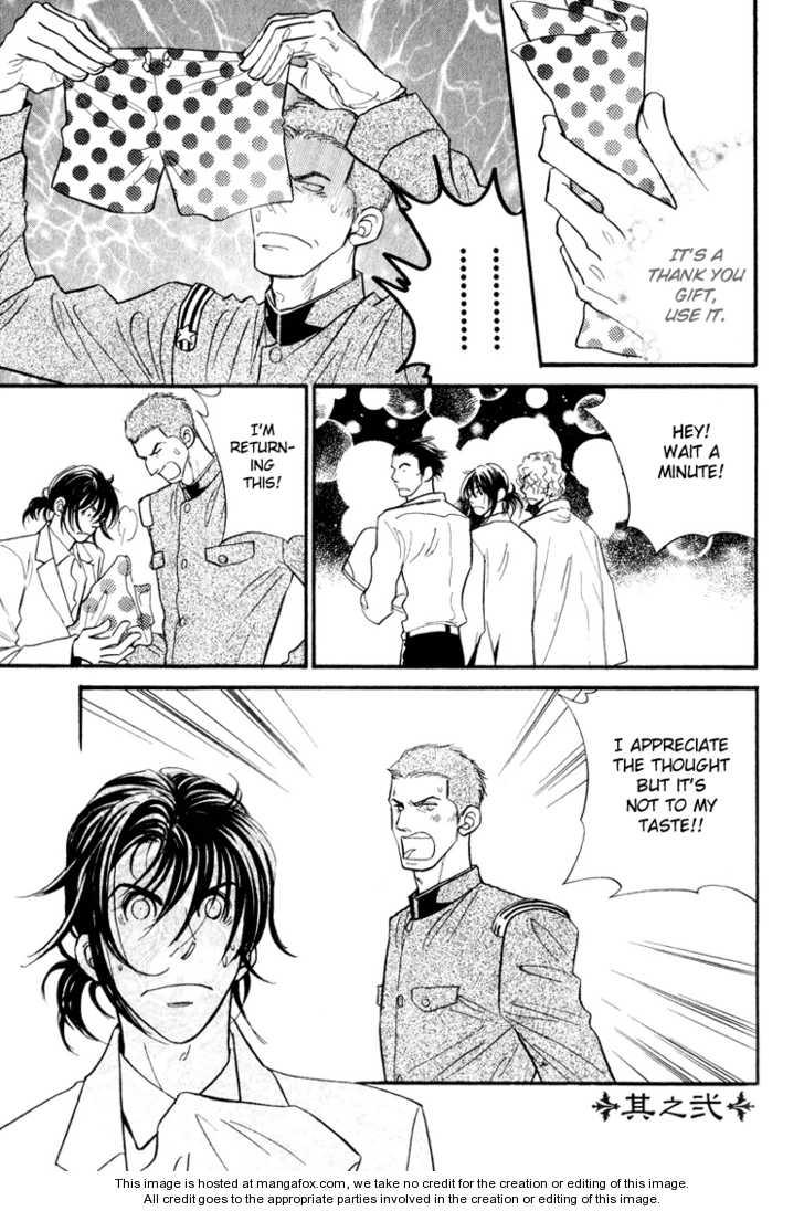 Iro Otoko 2.1 Page 3