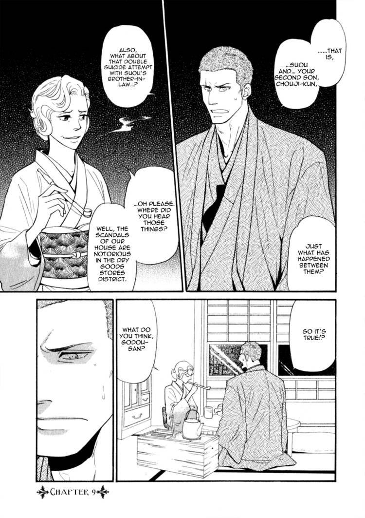 Iro Otoko 9 Page 1