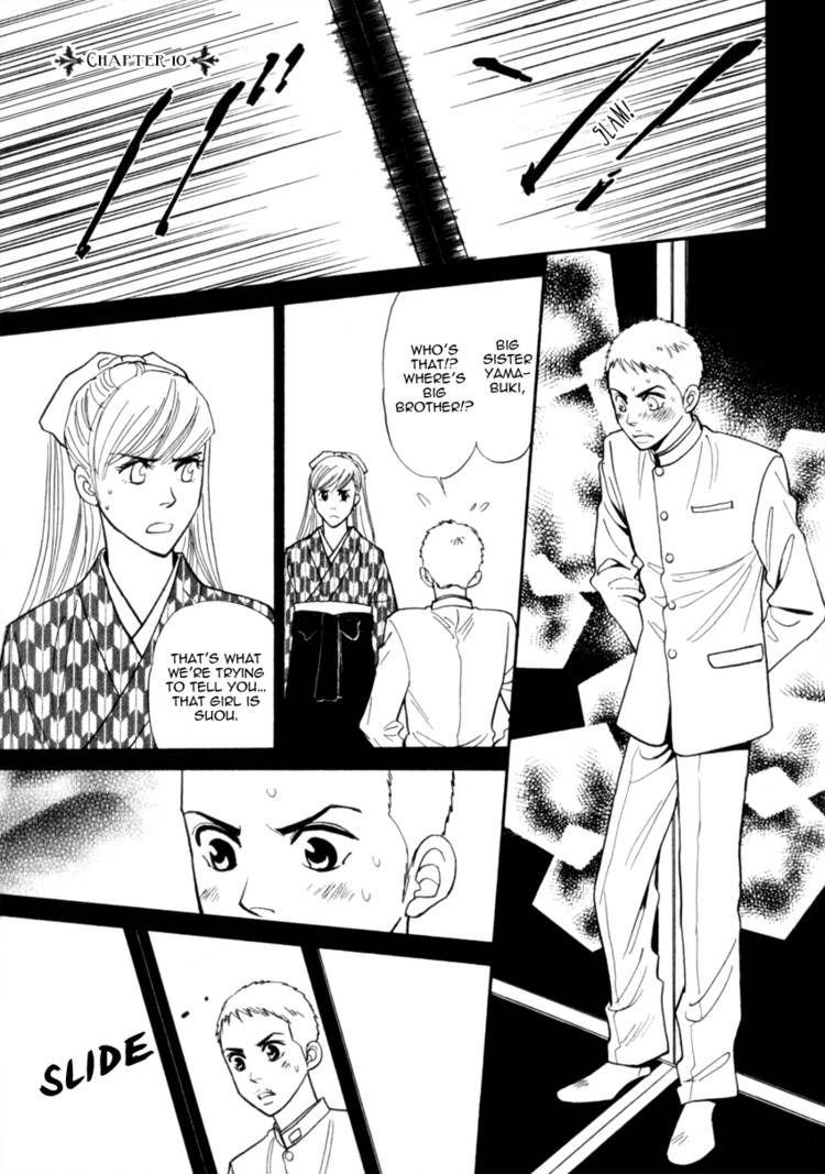 Iro Otoko 10 Page 1