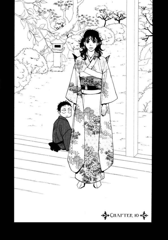 Iro Otoko 10 Page 2