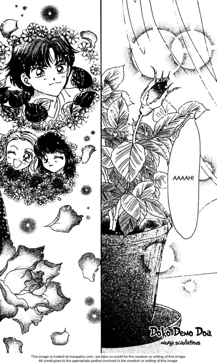 Les Mille Fleurs 13 Page 3