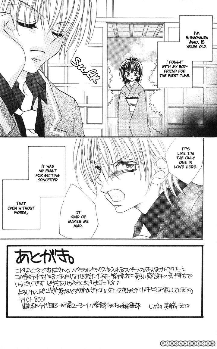 Danshi Kinshitsu!! 5 Page 3