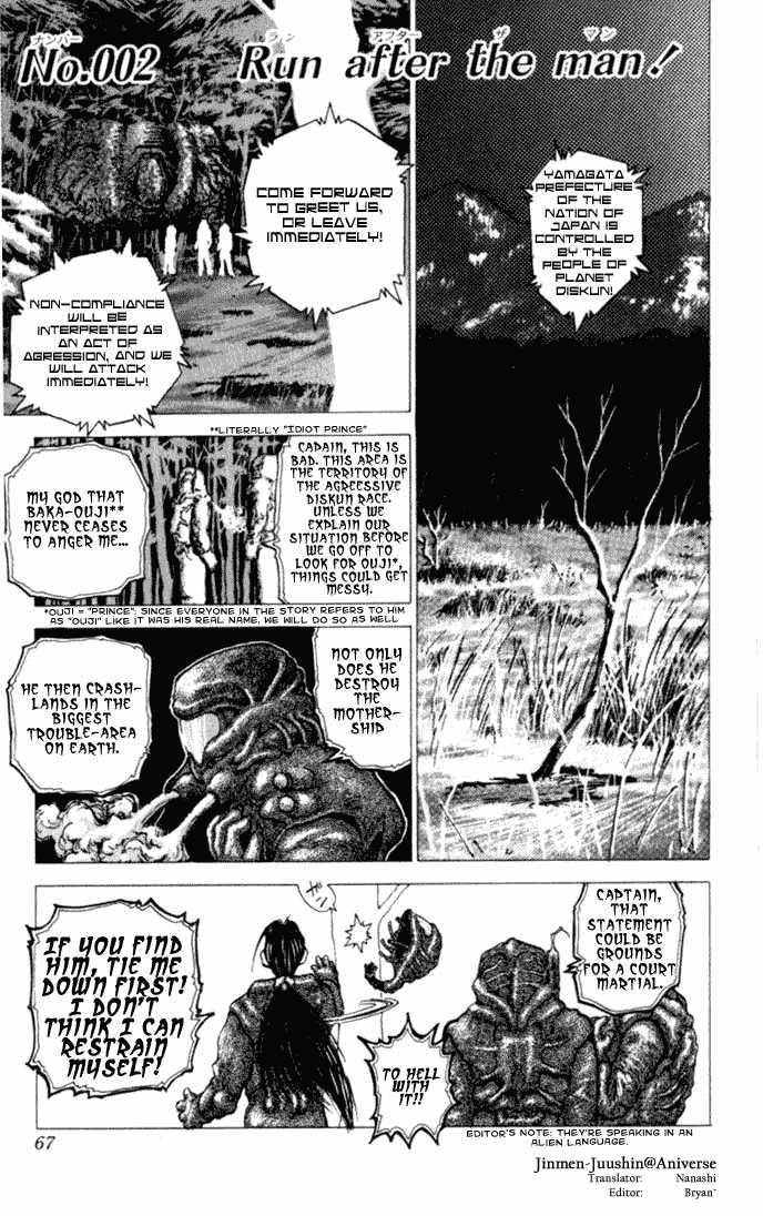 Level E 2 Page 1