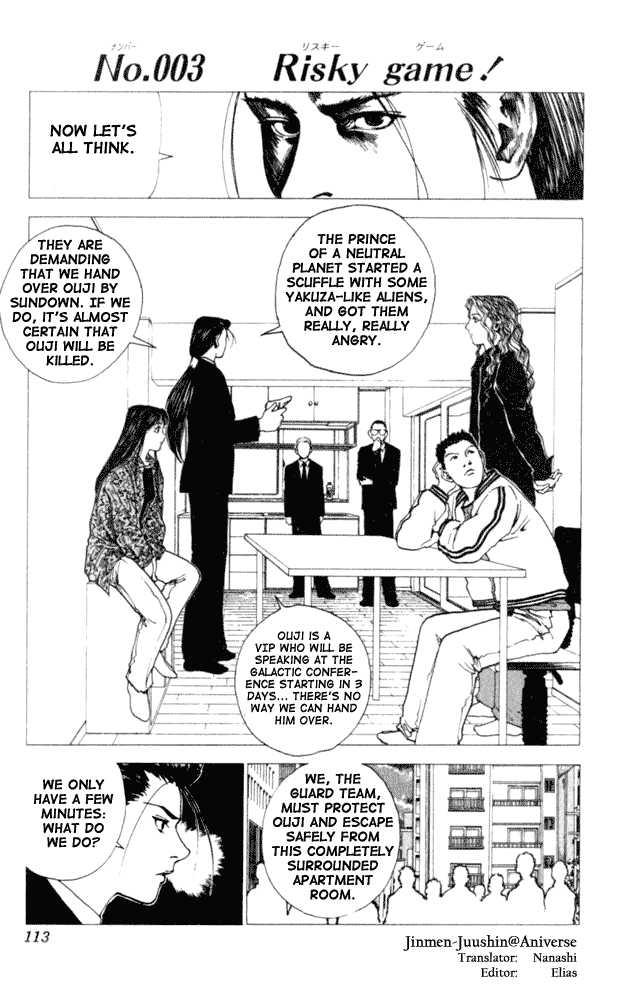 Level E 3 Page 1