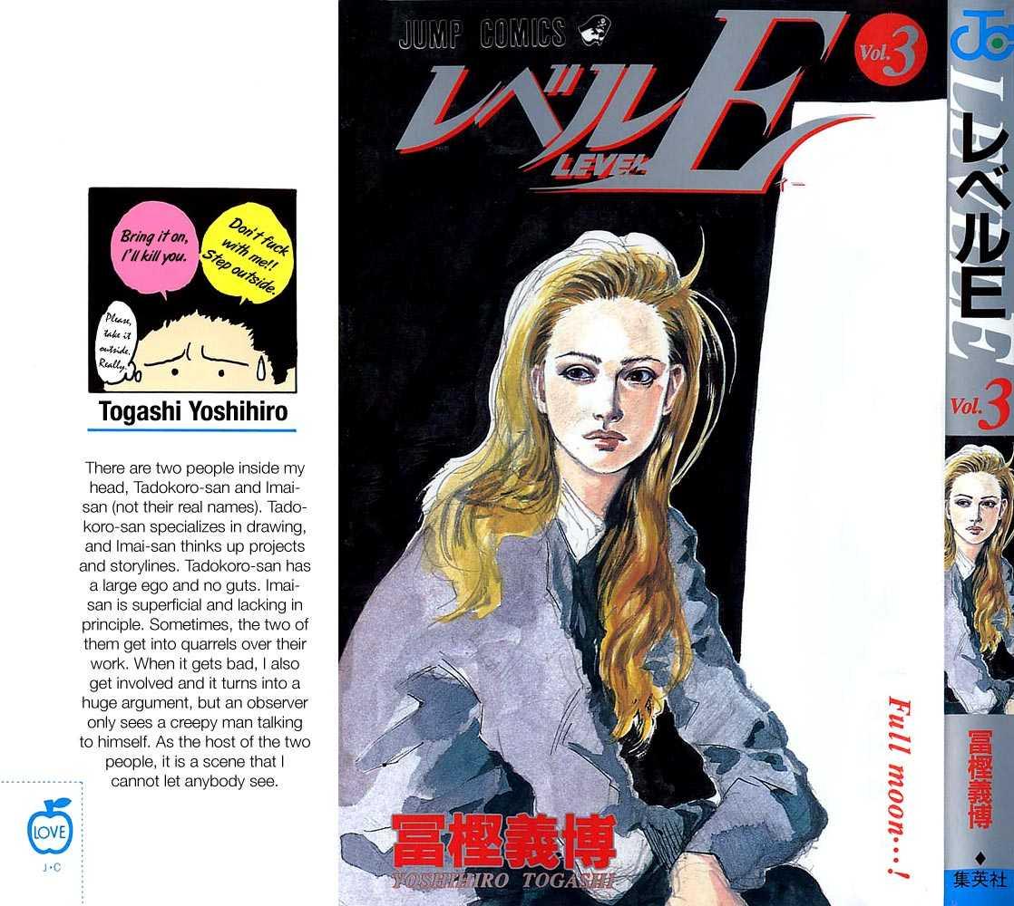 Level E 11 Page 1