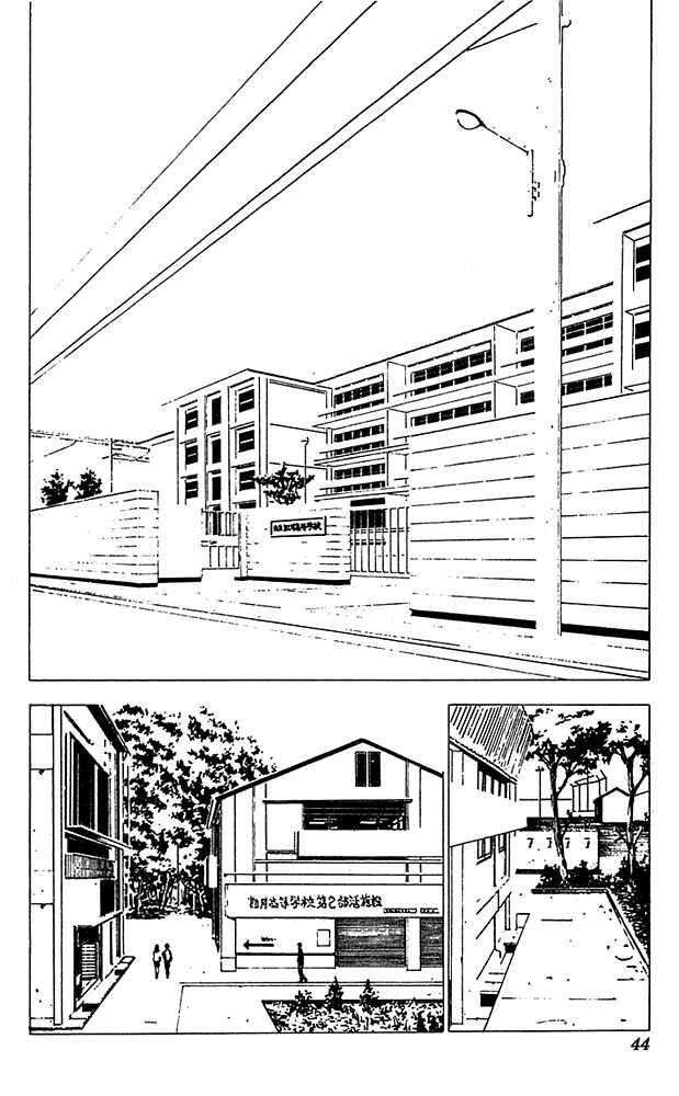 Level E 12 Page 2