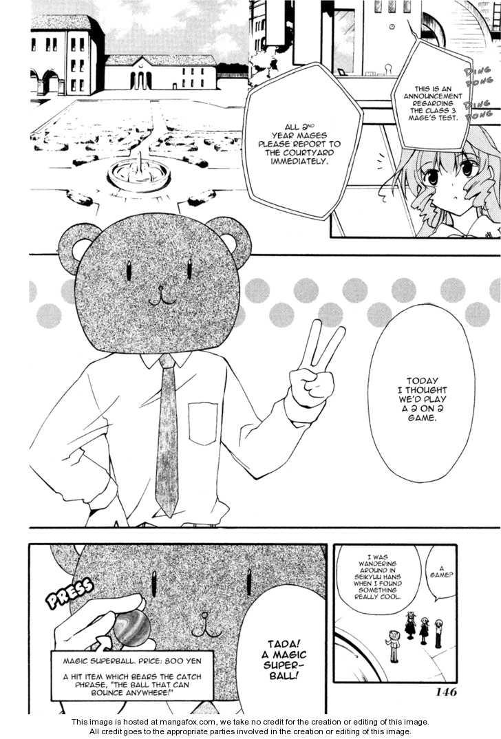 Majipikoru 5 Page 4